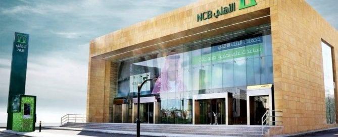 NCB Al Ahli Bank