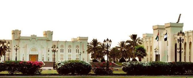 Sharjah Police Science Academy